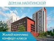 Дом готов! Спешите Квартиры от от 181 280 руб. /м²